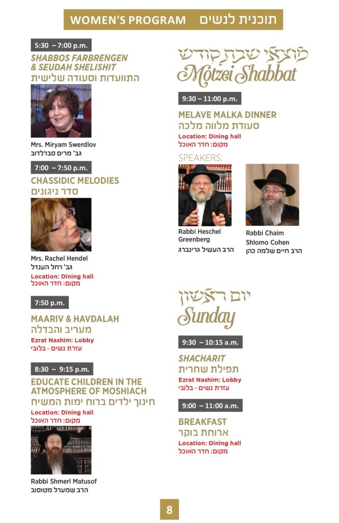 Program - Shabat Moshiach-page-008