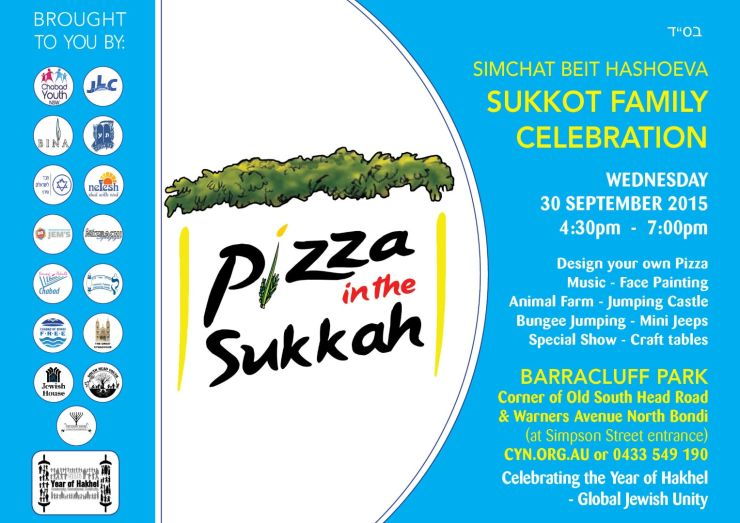 Pizza in the Sukkah 2015