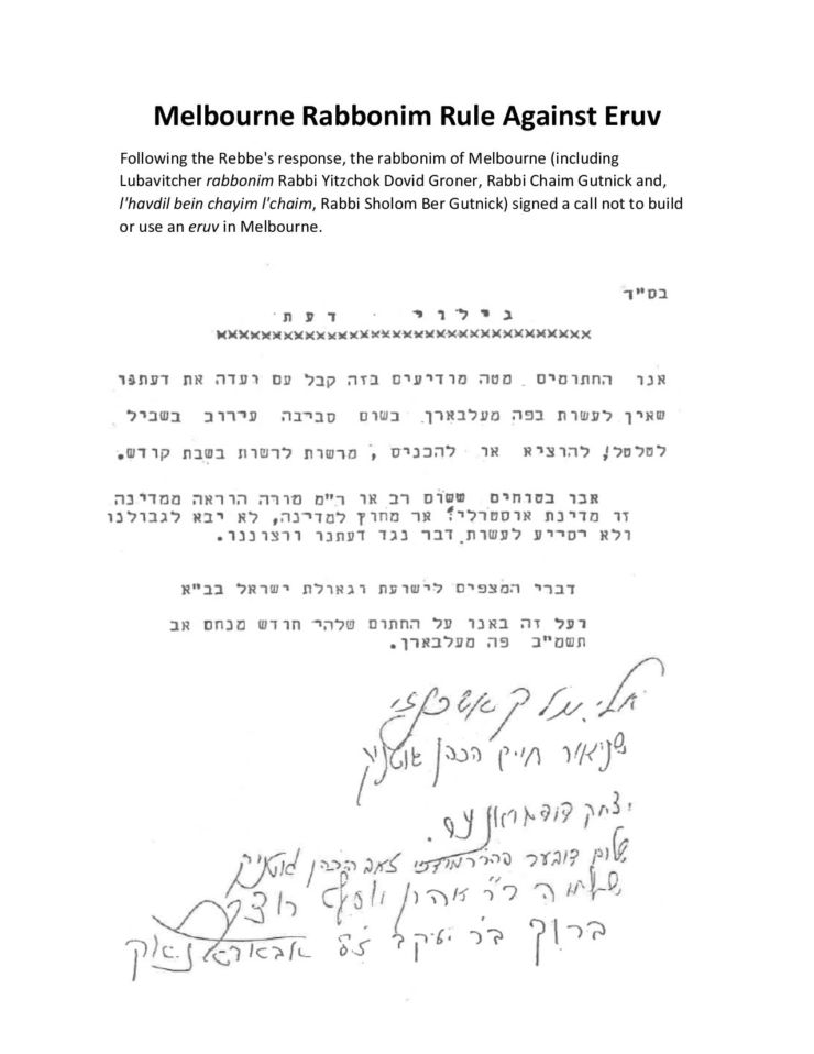 Eruv booklet-page-005